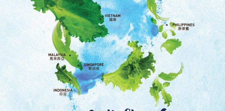 essence-a-taste-of-south-china-sea-buffet-promotion-poster1