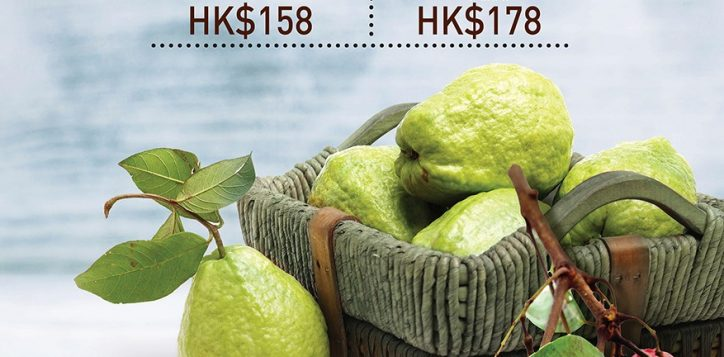 essence-lychee-guava-afternoon-tea-buffet-poster