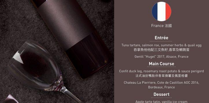 friday-wine-pairing-poster