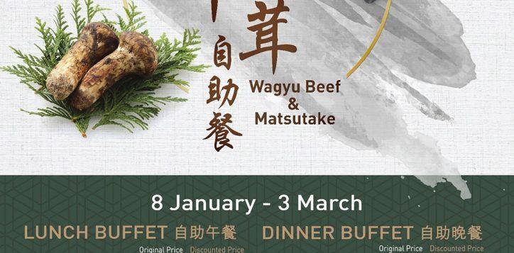 waygu_matasuke_poster_1_aw2_op_preview