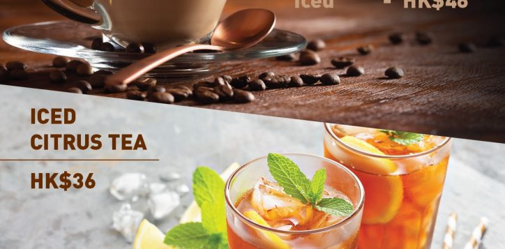 toffee-nut-latte-and-citrus-tea-01