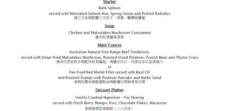 vday-olea-set-menu