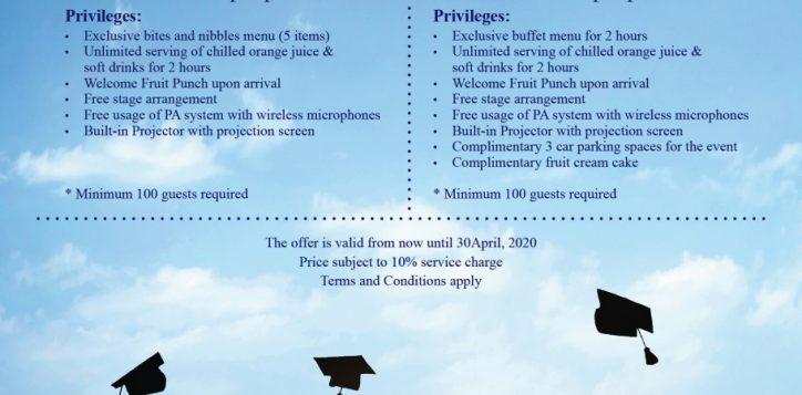 graduation_package_2020_ecard_billingual-01