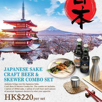 japanese-sake-craft-beer-skewer-combo-set