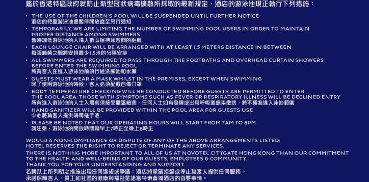 novotel-citygate-swimming-pool-notice