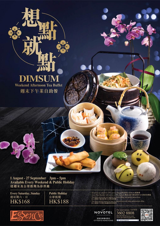 202008 東涌諾富特東薈城酒店︱Essence - 想點就點週末下午茶自助餐