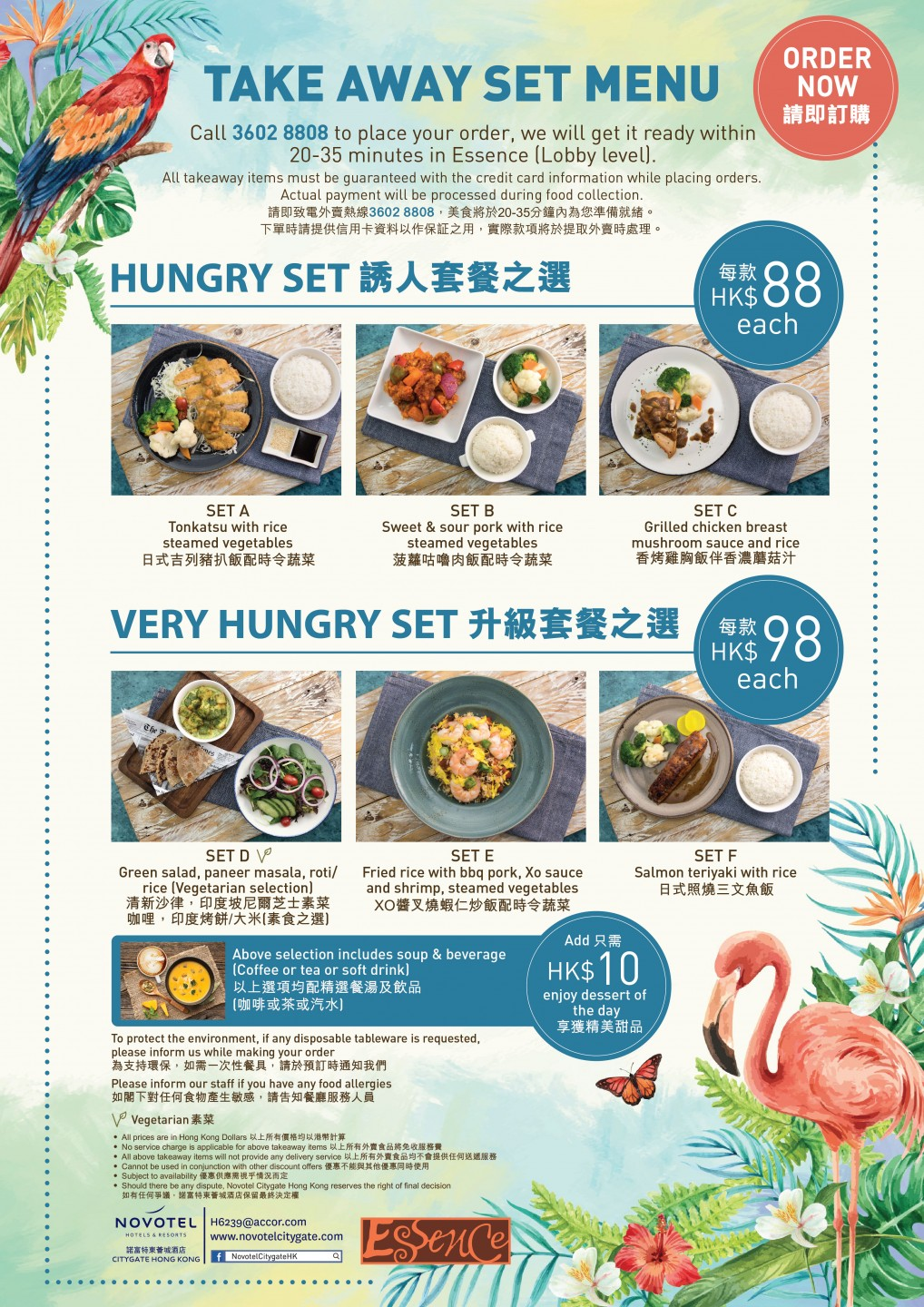Novotel Citygate︱Essence - Take Away Set Menu