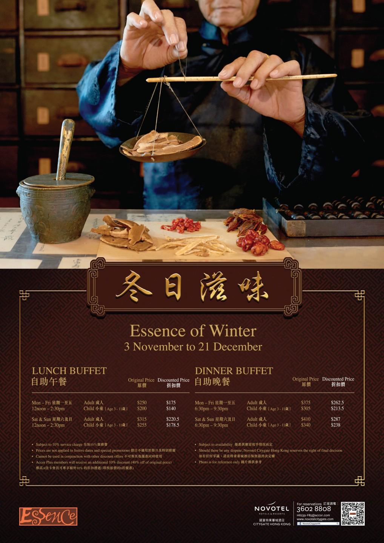 Essence of Winter buffet poster