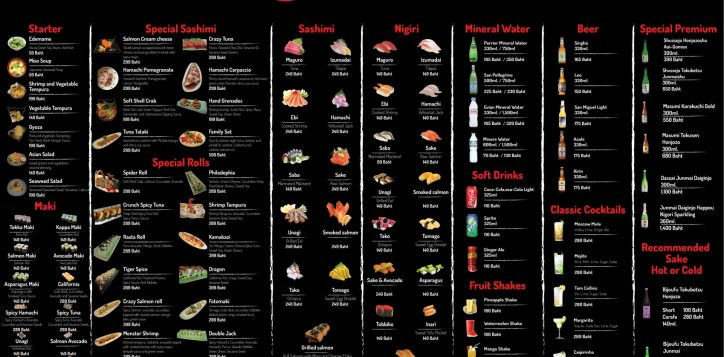 tai-japanese-menu-at-phuket-resort