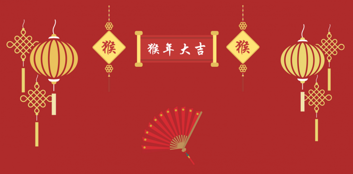red-gold-chinese-new-year-card-1-2