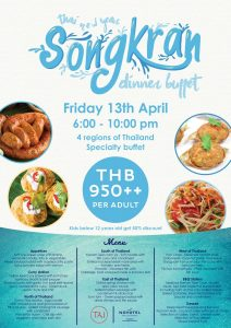 Songkran Thai Buffet | Novotel Phuket Surin Beach Resort