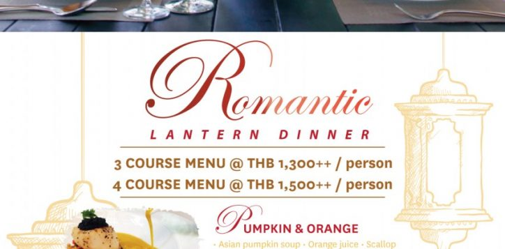 sr-food-beverage-poster-romantic-lantern-dinner-mother-day
