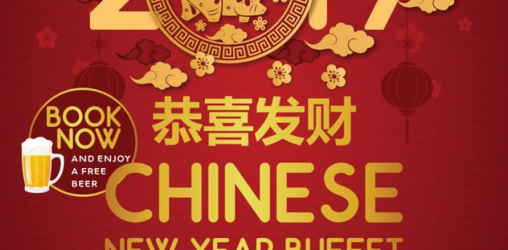 sr-food-beverage-poster-chinese-new-year-2019