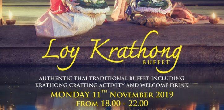 nvs_poster-loy-krathong_buffet-2019-try