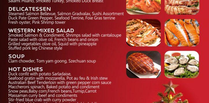 menu-xmas-1-2