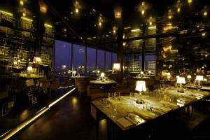Park Society Restaurant, 29th Floor. SO Sofitel Bangkok