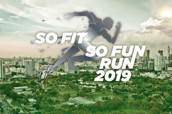 so-fit-so-fun-run