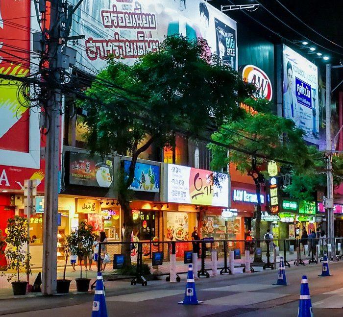 hotel-near-siam