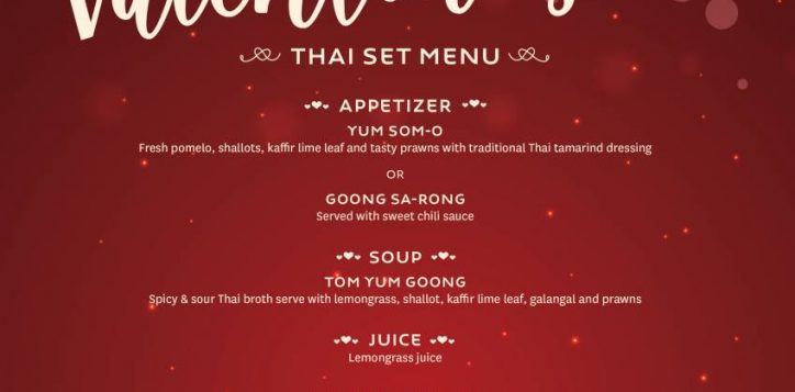valentines-2018_thai-set-menu1-2