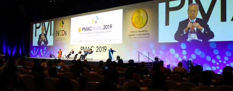 the-prince-mahidol-award-conference-2020-pmac-2020