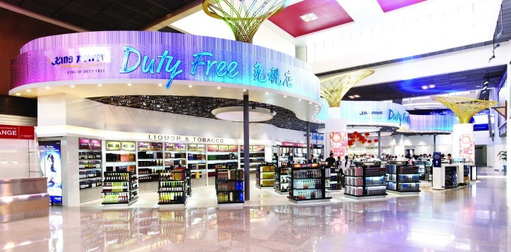 king-power-duty-free