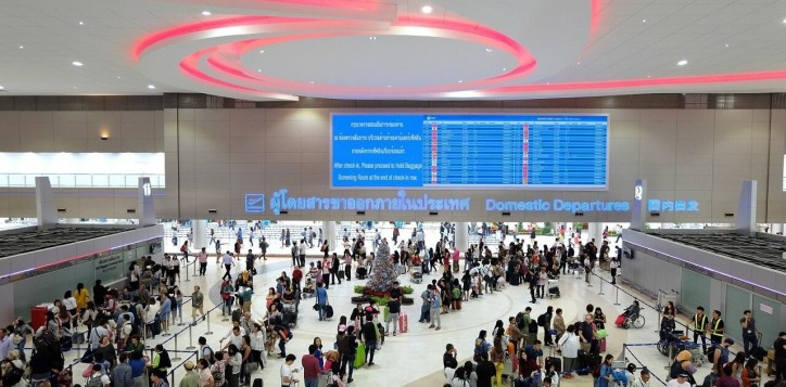 terminal-2-at-don-muang-airport