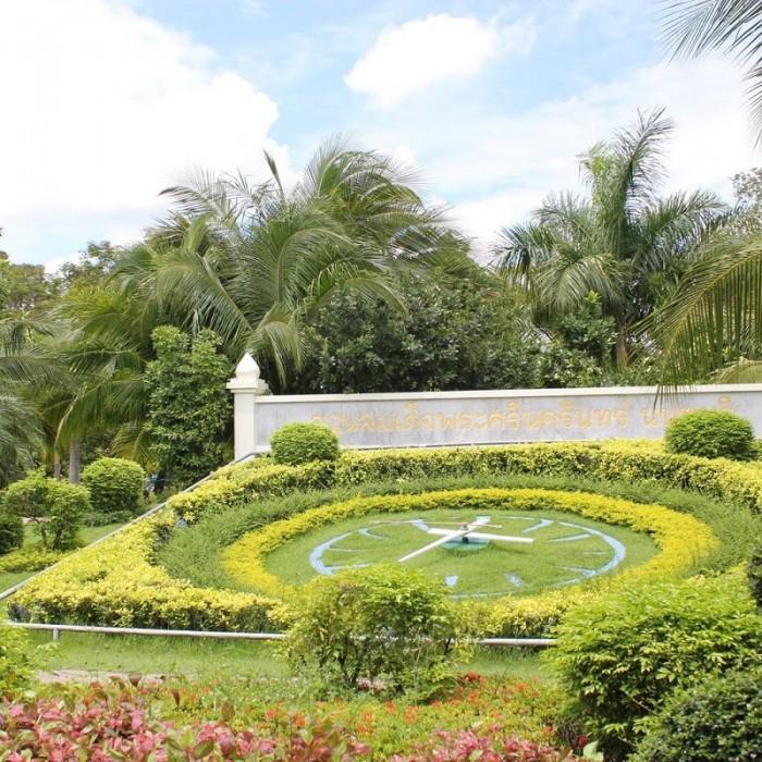 suan-somdet-ya-srinagarindra-park