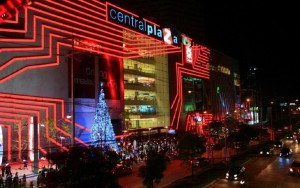 central-plaza-chaengwattana-1024x640