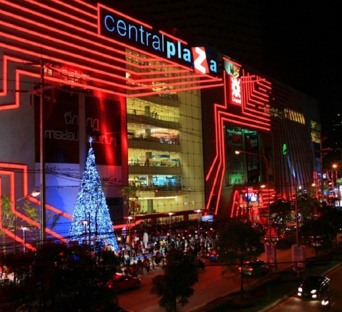 central-plaza-chaengwattana