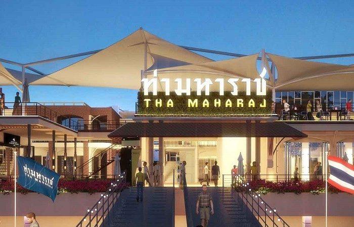 tha-maharaj