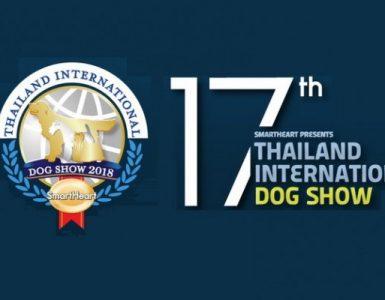 thailand-international-dog-show