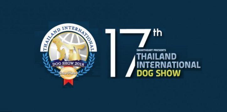 dog-show-2018