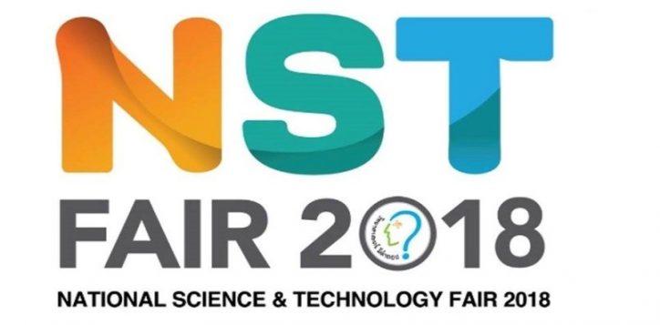 nst-fair-2018