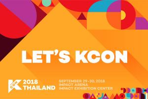 KCON 2018 Bangkok