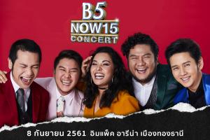 B5 Now 15 Concert