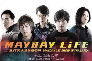 Mayday 2018 Live Tour in Bangkok