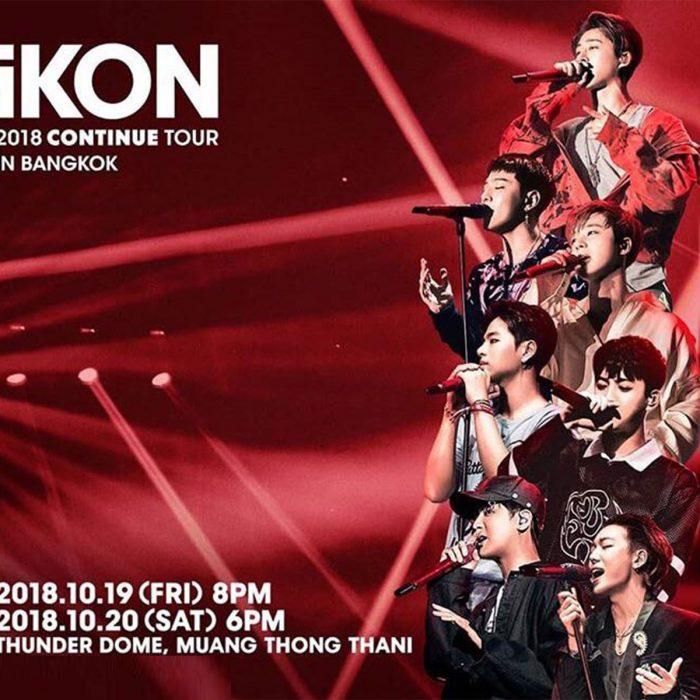 ikon-2018-continue-tour-bangkok