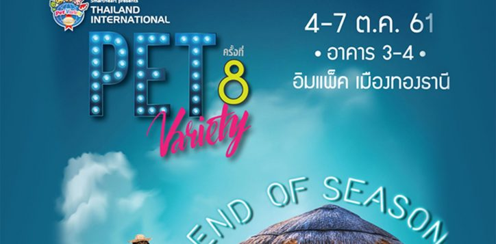 smartheart-thailand-international-pet-variety