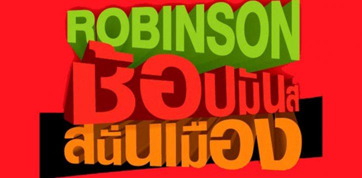 robinson-shop-2018