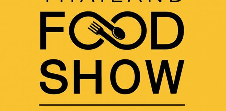 thailand-food-show-2018