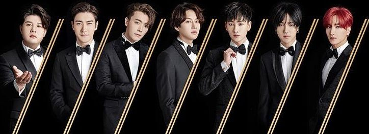 super-junior_ss7