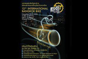 International Bangkok Bike 2018