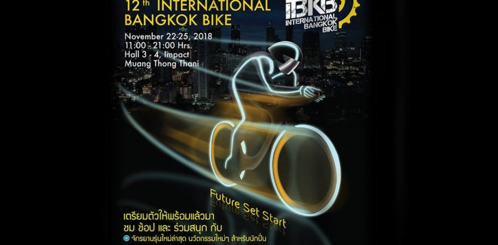 international-bangkok-bike-2018