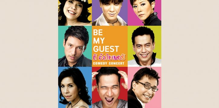 be-my-guest-the-alzheimer-comedy-concert