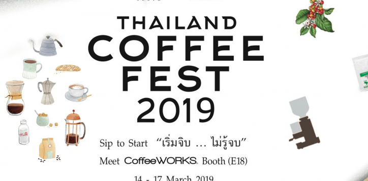 coffee_fest19_1800x1200