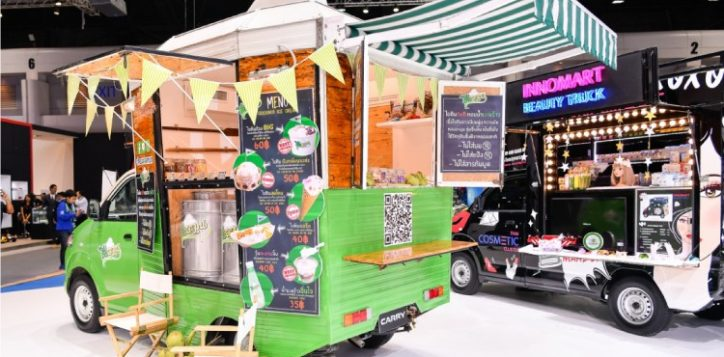 food_truck_expo19_750x420_april19
