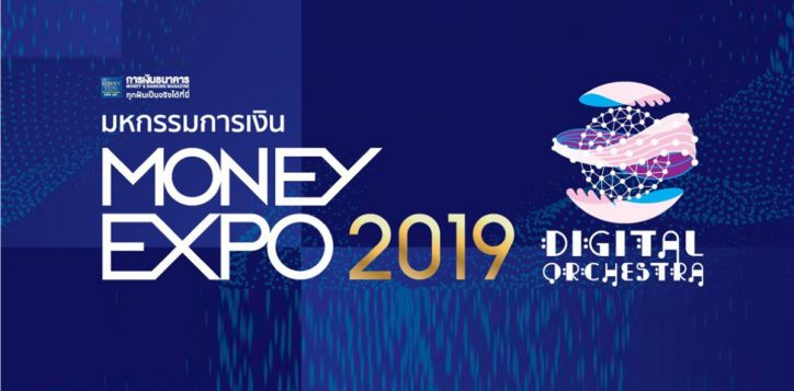 money_expo_cover_1200x675_may19