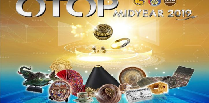 otop_cover_1200x675_june19