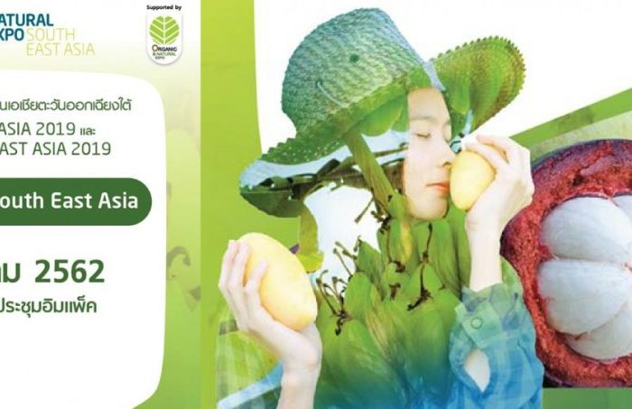 biofach-and-natural-expo-southeast-asia-2019