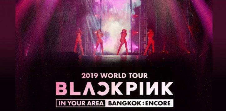 ibi_blackpink_cover_2148x540_june19
